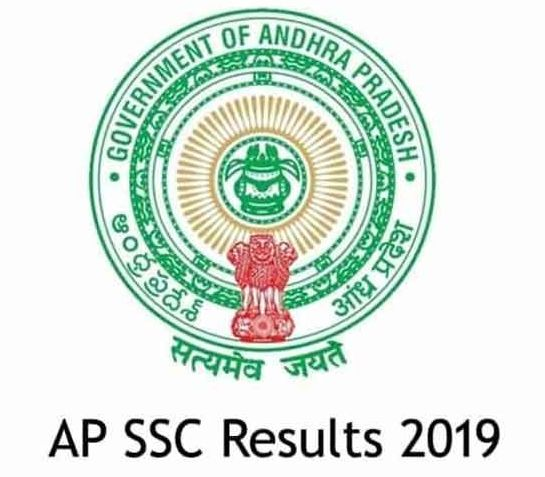 AP SSC 2019 Supply Results @Manabadi (Released)