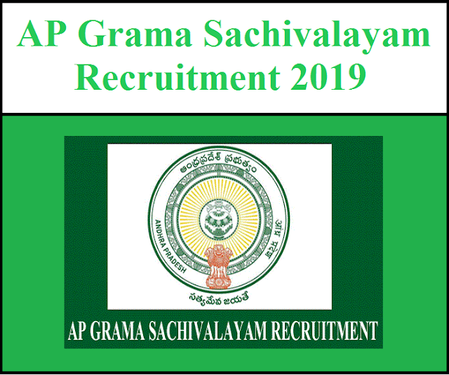 AP Grama Sachivalayam Notification 2019