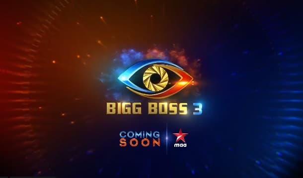 Bigg Boss Telugu Season 3 Contestants List 2019