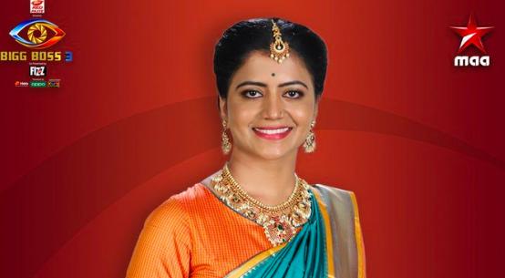 Shivajyothi