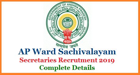 ap ward secretariats