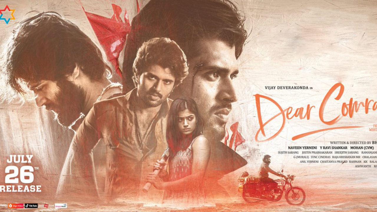geetha govindam tamil movie download in kuttymovies