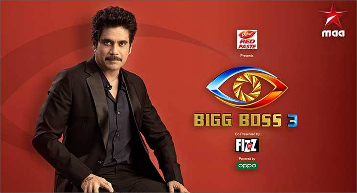 Bigg Boss Season 3 Telugu