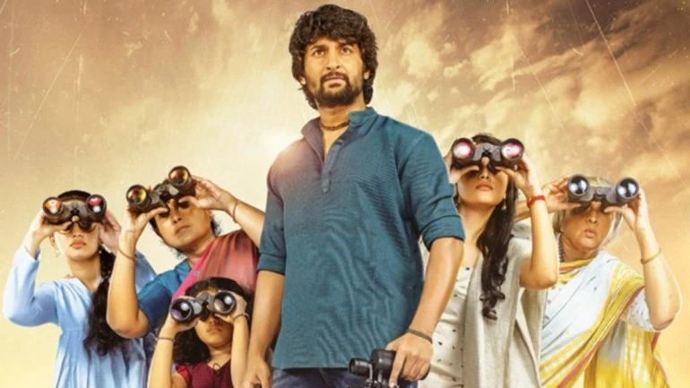 Nani's Gang Leader Review