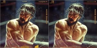 Pailwaan Movie Review
