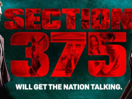 Section 375 Review And Rating