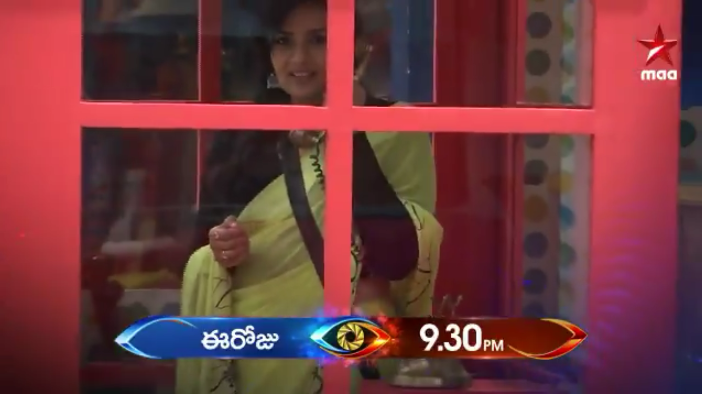 Telephone Booth Tasks In Bigg Boss Telugu House