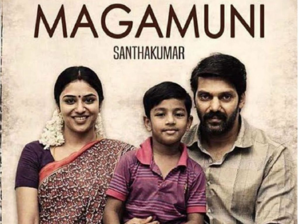 Magamuni Full Movie Leaked online in TamilRockers for Free