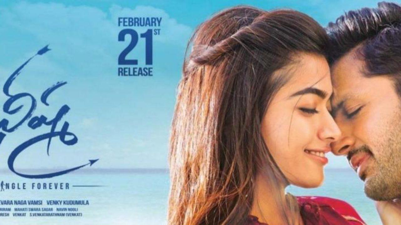 Bheeshma Movie Review Rating Public Talk Hit Or Flop Nithiin Rashmika Mandanna Telegraph Star