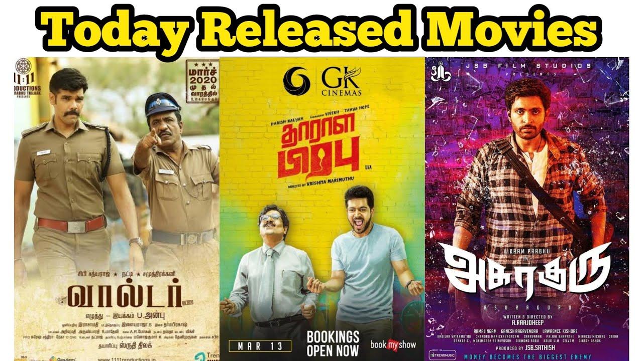 Asura Guru, Walter & Dharala Prabu Full Movie Download Leaked To Watch  Online By Tamilrockers | Small Movies To Get Effected? | Telegraph Star