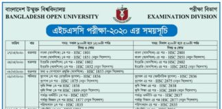 BOU HSC Exam Routine 2020