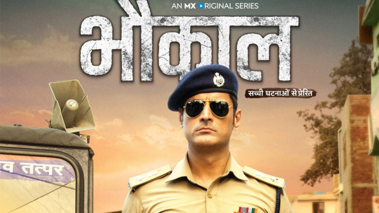 Bhaukaal'Season 2 Release date, Plot, Cast and other details ...