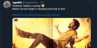 Master-vathi-song-release-today