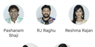 Week 10 Bigg Boss Malayalam 2 Elimination Nomination